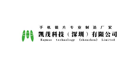 凯茂科技(shen圳)you限公司